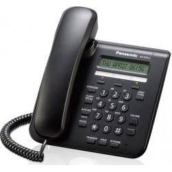 تلفن سانترال پاناسونیکkx-nt511