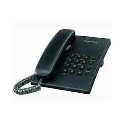 تلفن سانترال پاناسونیک KX-TS500